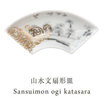 MAME 山水文扇形皿 0328【amabro/アマブロ/JAPAN MADE/磁器/和食器/日本製/有田焼/豆皿/小皿/手塩皿/おしゃれ/和モダン】