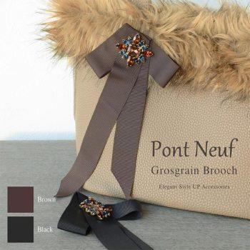 Pont Neuf(ポンヌフ)ブローチ 1009BR【レディースファッション ファッション小物 ファッション雑貨 リボン ピンブローチ 上品 おしゃれ】