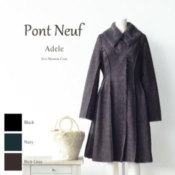 【送料無料】Pont Neuf(ポンヌフ)アデル AH3030【レディースファッション アウター コート 婦人服 エコムートン 長袖 上品 おしゃれ】