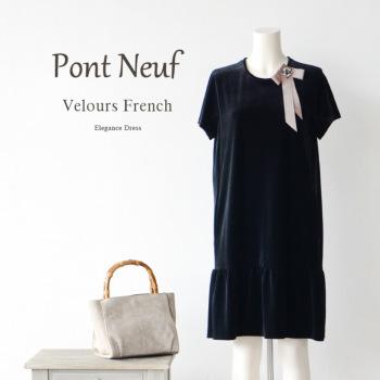 【送料無料】Pont Neuf(ポンヌフ)ヴェルール フレンチ AH3061【日本製 レディースファッション ワンピース 婦人服 ベロア素材 半袖 Aライン 上品 おしゃれ】