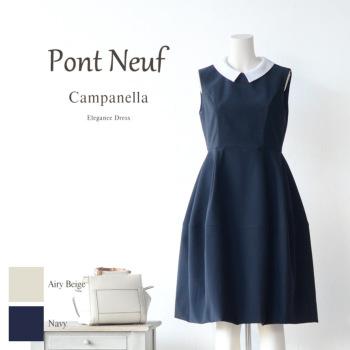 【送料無料】Pont Neuf(ポンヌフ)カンパネラ AI1005【日本製 レディースファッション ワンピース 婦人服 美シルエット 取り外し可能衿付 白衿 襟付 大人可愛い 上品 おしゃれ】