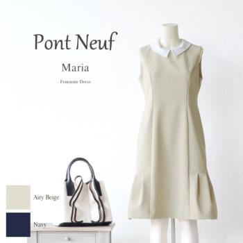 【送料無料】Pont Neuf(ポンヌフ)マリーア AI1006【日本製 レディースファッション ワンピース 婦人服 Iライン 取り外し可能衿付 白衿 襟付 大人可愛い 上品 おしゃれ】