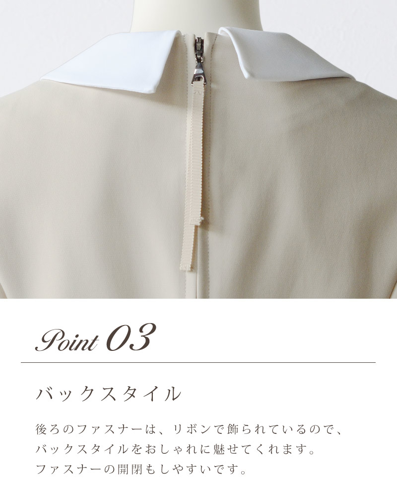 2fb1d7073751e 送料無料 Pont Neuf(ポンヌフ)マリーア AI1006 日本製 レディース ...