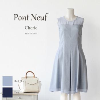 【送料無料】Pont Neuf(ポンヌフ)シェリー AI1011【日本製 レディースファッション ワンピース 婦人服 レース 美シルエット 上品 おしゃれ】