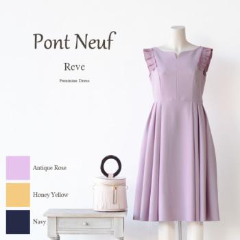 【送料無料】Pont Neuf(ポンヌフ)レーヴ AI1017【日本製 レディースファッション ワンピース 婦人服 グログランリボン ショルダーフリル 上品 おしゃれ】