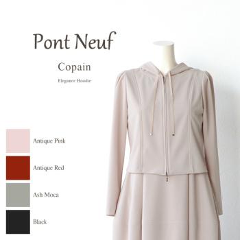 【送料無料】Pont Neuf(ポンヌフ)コパン AI3003【日本製 レディースファッション アウター パーカー フーディー 婦人服 羽織 長袖 上品 おしゃれ】