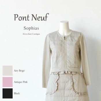 【送料無料】Pont Neuf(ポンヌフ)ソフィアス AI3041【レディースファッション アウター トップス 婦人服 長袖 ニット ダウン カーディガン ジャケット 上品 おしゃれ】