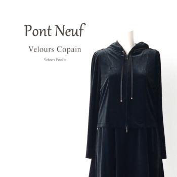 【送料無料】Pont Neuf(ポンヌフ)ヴェルール コパン AI3063【レディースファッション アウター トップス 婦人服 パーカー ベロア グログラン カジュアル 上品 おしゃれ】
