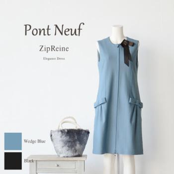 【送料無料】Pont Neuf(ポンヌフ)ジップレーヌ AI3067【日本製 レディースファッション ワンピース ジレ 婦人服 リボン Iライン ジレワンピ ウール 上品 おしゃれ】