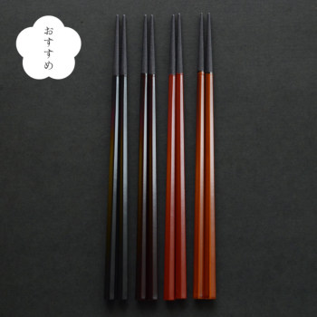 五角箸 PBT樹脂 4色 5-1077【お箸 おはし エコ箸 すべりどめ加工 持ちやすい 日本製 和モダン おしゃれ おもてなし 食洗機可】