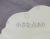 PETALE GRAY ペタル デザートプレート【COTE TABLE コテターブル フランス フレンチカントリー 輸入洋食器 陶器食器 食洗機可 電子レンジ可 グレー お花 おもてなし アンティーク おしゃれ パーティー】
